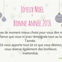 Joyeux noel et bonne année 2016