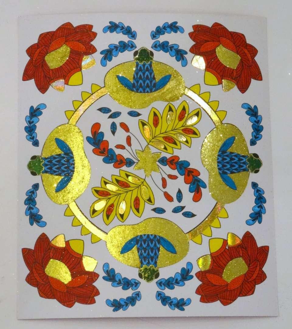 mandala paillette doré mettalic fleurs grenouilles